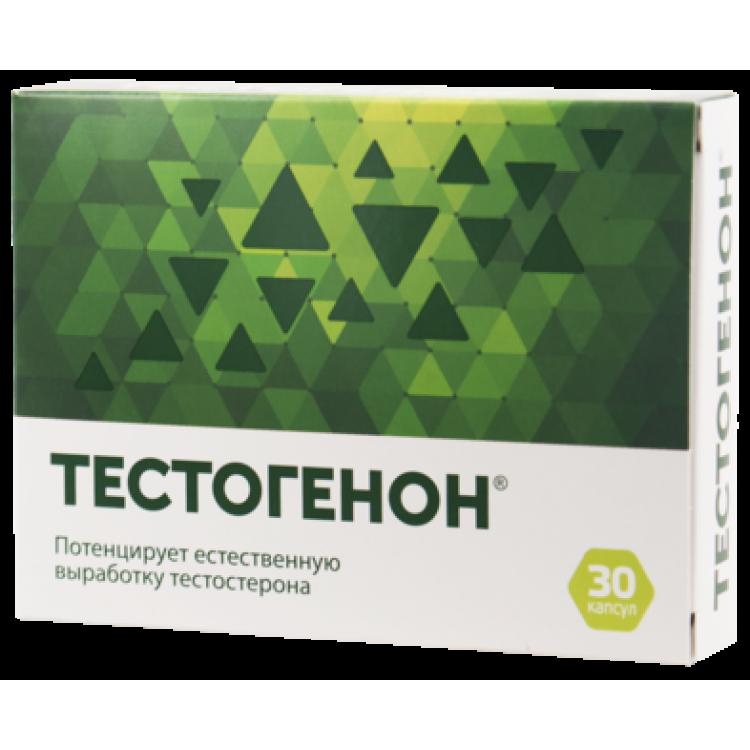 Тестогенон капсулы 0,5 г. №30
