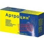 «Артроцин» капсулы 0,5 г. №36