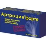 «Артроцин Форте» капсулы 0,35 г. №36
