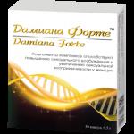 «Дамиана Форте» капсулы 0,3 г, 30 штук
