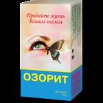 «Озорит» капсулы 0,5 г. №36